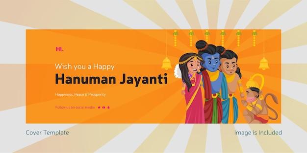 Shri hanuman jayanti gruß mit illustration von lord hanuman facebook cover vorlage