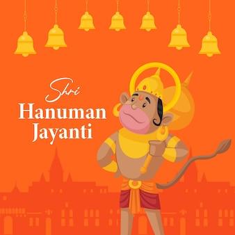 Shri hanuman jayanti indischer gott bannerentwurf