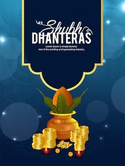 Shubh dhanteras feiergrußkarte mit goldmünze