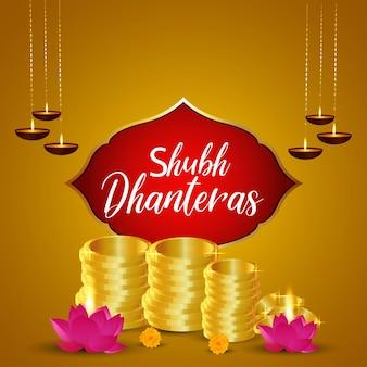Shubh dhanteras grußkartendesign mit goldenem münztopf mit lotusblume