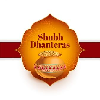 Shubh dhanteras indische festivalkarte