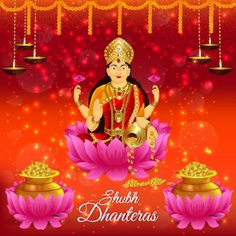 Shubh dhanteras mit goldmünztopf der göttin