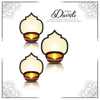 Shubh diwali einladungsgrußkarte