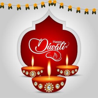 Shubh diwali feier grußkarte mit öllampe