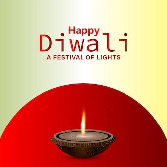 Shubh diwali feier grußkarte
