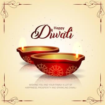 Shubh diwali feier hintergrund
