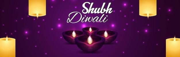 Shubh diwali festival of light feier banner mit diwali diya auf lila hintergrund