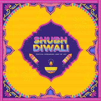 Shubh (glücklich) diwali-feier-hintergrund im indischen kitsch-stil.