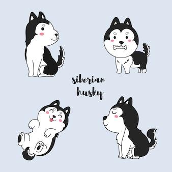 Sibirischer husky-hundekarikaturhand gezeichnet.