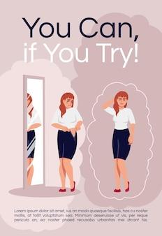 Sie können, wenn sie eine postervorlage ausprobieren. frauenstress, kommerzielles flyerdesign mit übergewichtsproblemen mit halbflacher illustration. abnehmen, gewichtsverlust vektor-cartoon-promo-karte. werbeeinladung