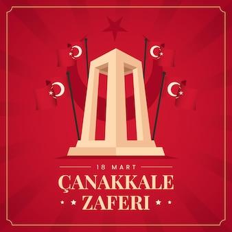 Sieg der canakkale-illustration