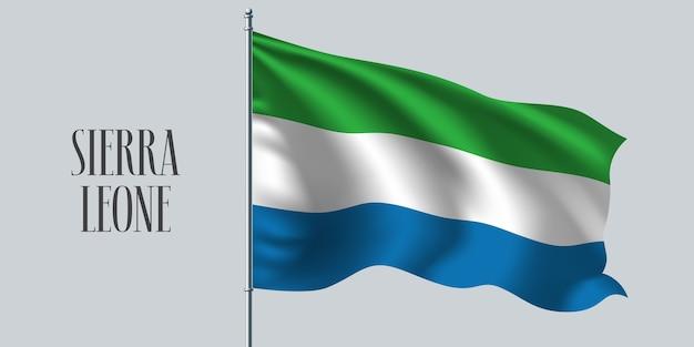 Sierra leone winkende flagge auf fahnenmastillustration