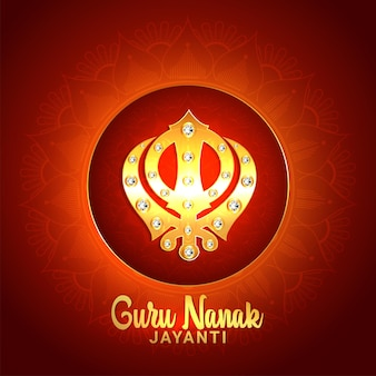 Sikh festival glücklicher guru purab feier hintergrund mit vektor-illustration von guru nanak dev ji