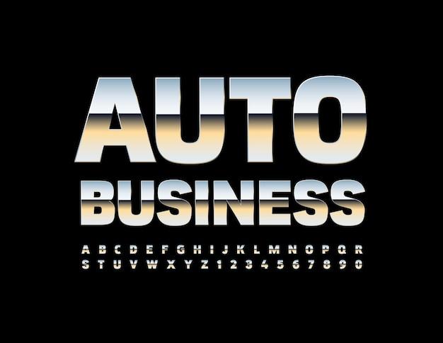Silber emblem auto business modern metallic schriftart künstlerisches alphabet buchstaben und zahlen