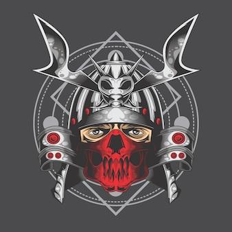 Silber samurai