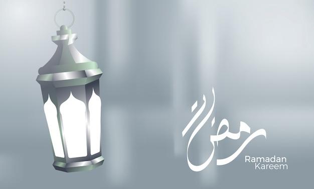 Silberne fanooslaternenlampe 3d mit kalligraphie des ramadans