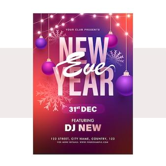 Silvester party flyer design mit verlaufseffekt