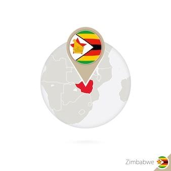 Simbabwe-karte und flagge im kreis. karte von simbabwe, simbabwe-flaggenstift. karte von simbabwe im stil des globus. vektor-illustration.