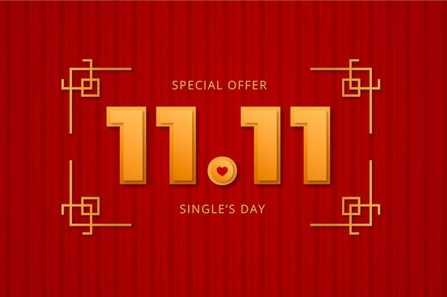 Singles 'day event im roten und goldenen stil