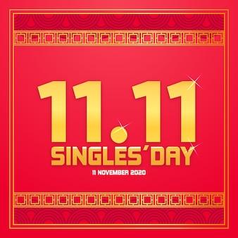 Singles tag thema