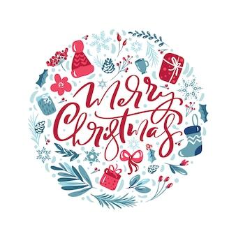Skandinavischer kalligraphischer weinlesetext der frohen weihnachten in form des runden balls