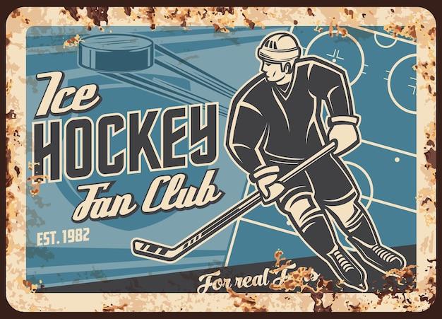 Skaten mit stockhockeyspieler, fliegendem puck und stadionbahn oder arena