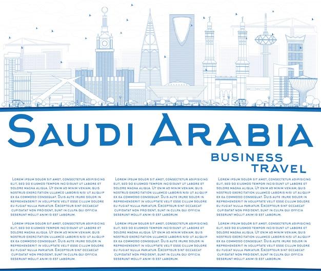 Skizzieren sie die skyline von saudi-arabien mit blauen orientierungspunkten und kopierfläche.