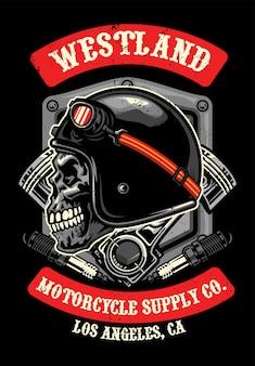 Skul von vintage racer