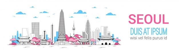 Skyline-südkorea-ansicht mit wolkenkratzern