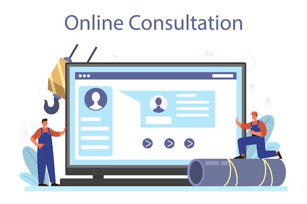 Slinger online-service oder plattform.