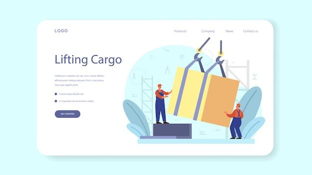 Slinger web banner oder landing page