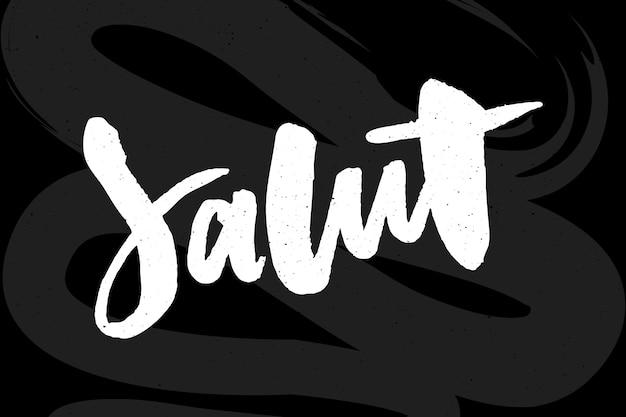 Slogan salut-beschriftungskalligraphietextbürstenschwarztintenmode-frankreich-illustration