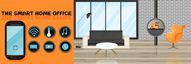 Smart design interieur