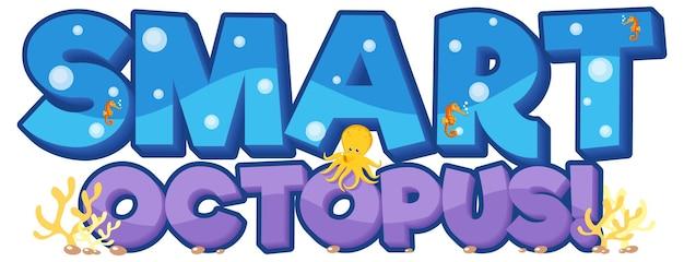 Smart octopus award-schriftartbanner