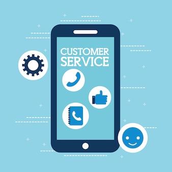 Smartphone App digitaler Online-Kundenservice