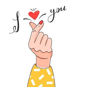 Snap ich liebe dich.