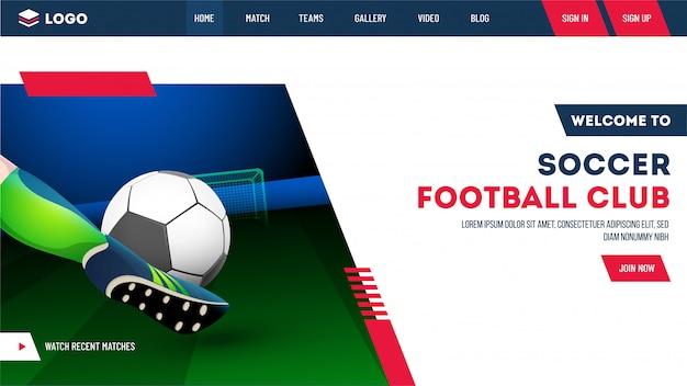 Soccerball club-website.