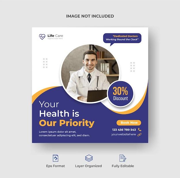 Social-media-banner oder instagram-post-design für das gesundheitswesen oder die medizin premium-vektor