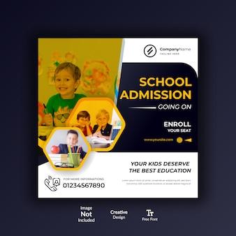 Social media banner oder post design für den schuleintritt