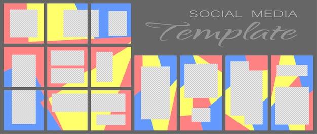 Social-media-banner-vorlage. bearbeitbares modell für persönlichen blog, layout für werbung