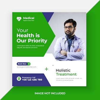 Social-media-beitrag für medizinisches gesundheitswesen und bearbeitbare web-banner-vorlage premium-vektor