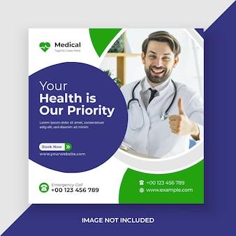 Social-media-beitrag für medizinisches gesundheitswesen und bearbeitbare web-banner-vorlage