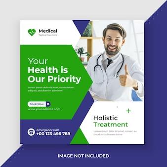 Social-media-beitrag im medizinischen gesundheitswesen und bearbeitbare web-banner-vorlage premium-vektor