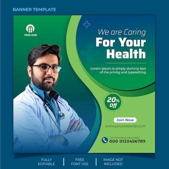 Social-media-design für medizin und gesundheitswesen