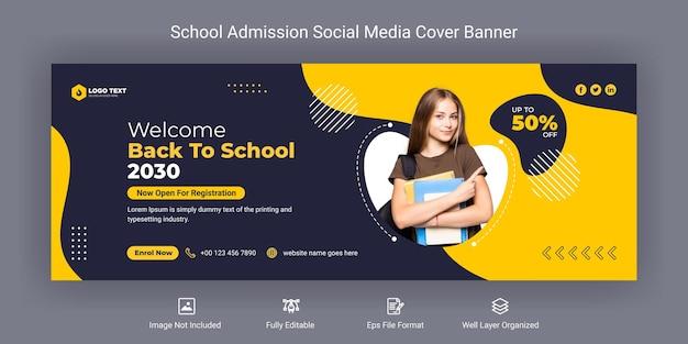 Social-media-facebook-cover-banner-vorlage für den schuleintritt