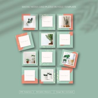 Social-media-instagram-feed-post-bundle-vorlage im raster-puzzle-stil