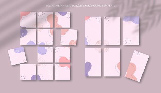 Social media instagram feed post und geschichten vorlage im raster puzzle-stil mit organischen form hintergrund
