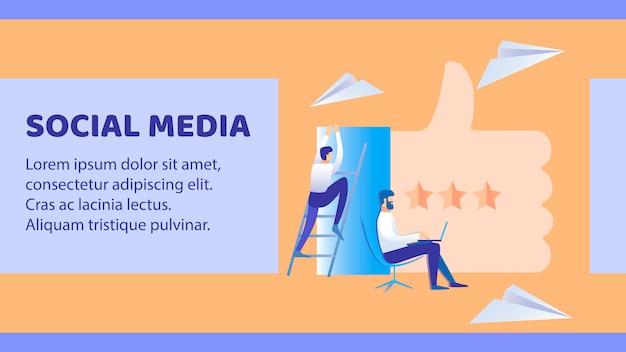 Social media-marketing-geschäftsfahnen-schablone