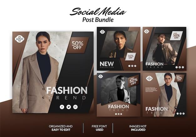 Social media mode banner
