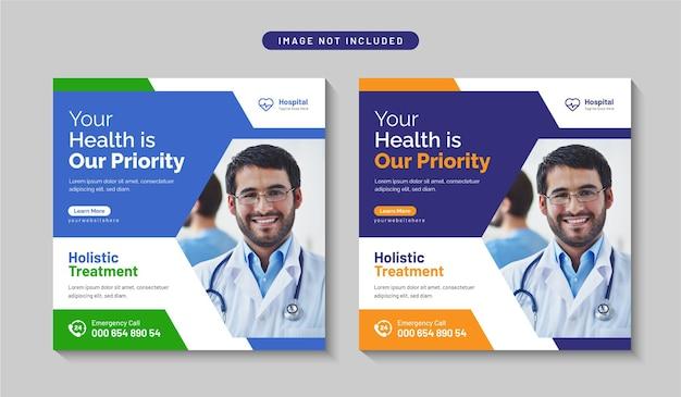 Social-media-post-design für das medizinische gesundheitswesen oder bearbeitbare web-banner-vorlage